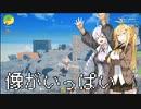 【クラフトピア】クソ巨乳先輩と後輩あかりの島物語 #01【きずマキ実況】