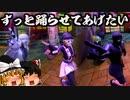 【フォートナイト茶番】ヘンチマンのダンスバトル?それなら思う存分踊らせてやるよ!ヘンチマンと寄り添うフォートナイト【GameWith所属】【ゆっくり実況】【Fortnite】