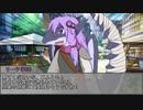 【ボイロTRPG】惑星と月と愛の剣世界 1-1【SW2.5】