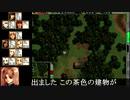 パワードール4「5:ルーキングプレイス 戦闘甲編」