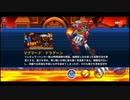 ロックマンX Dive 10-1~6 ヴォルカノ プレイ動画