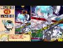 【ゆっくり実況】音ゲ勢が行くボンバーガールPart2【パスタA】