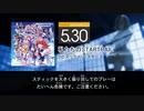 【DTXMania】Lapis Re:LiGHTs /OP:私たちのSTARTRAIL