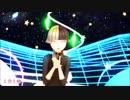 MMD★プラネタリウムの真実:ちゃろえもん・キリィ&ソル