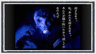 ◆学校であった怖い話 実況プレイ◆part61