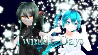 【MMD】白ミクさんと黒ミクさんのTwinkle Days【カルも式】【Sour式PilouLaBaka改変】
