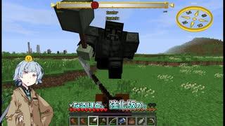 【Minecraft】ロード・オブ・ザ・リングの世界で生きる part19