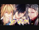 【MMD刀剣乱舞】 jewel 【燭台切・大般若・小竜】長船連番