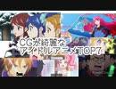 個人的に思うCGが綺麗なアイドルアニメ【TOP7】