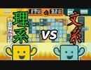 数学基礎99点VS現代文97点の戦い【もじぴったんアンコール】