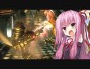 【BioShock2 Remastered】茜ちゃんのパパ活戦記 part44【初見プレイ】