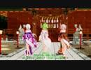 Ray MMD【KILLER B】Tda式改変 GUMI 重音テト 弱音ハク JapaneseKimono