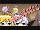 【Noita】ダンジョンの頂に立つゆかりさん 9合目 VOICEROID実況