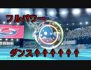【剣盾フレ戦part6】10パ大会を征く!【シングル】 vsすらたわさん、クロさん