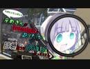 たまにトランザム?京町さんが【ironsight】で遊ぶ。目標狙うも明後日だったりする。Part.1