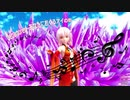[Bear][53rd]Departures〜あなたにおくるアイの歌〜/Love Song Sent to You_vol. EGOIST× Guilty Crown