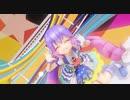 【VOCALOID】Dear My Future !【音街ウナ】【MMD】