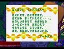 【どうぶつの森e+】ズッポシ村手紙集・7月ーその1【稲葉百万鉄】