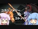 【VOICEROID実況】コトノハウイポ!パート24【ウイニングポスト9 2020】