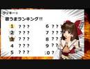 クッキー☆声優 歌うまランキング.top10