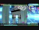 【PDAFT】097(1080p再編集) 初音ミクの激唱 (EXTREME) エールダンジュ
