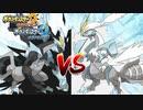 【ポケモンUSUM】キュレムとキュレム#1【本気を出した伝説のポケモンたちが最強をかけて大激突】