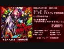リョナ音声集CD「ウワサのサンドバッグちゃん!2」サンプル