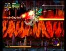 [PS2]オーディンスフィア-ベンツ 第六章 vs 卵ドラゴン