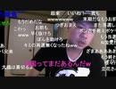 20200914 暗黒放送 池田エライザって誰だ?放送