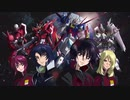 OP差し替え 【機動戦士ガンダムSEED DESTINY】ignited × As a route of ray