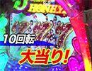 黄昏☆びんびん物語 #232【無料サンプル】