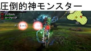 【モンハン4G】神モンスターのジンオウガをギルクエ140まで育てて狩るよ(ザザミ亜種付き)