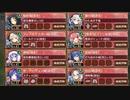 [城プロ:RE]願いは泡沫の月夜に -絶壱- 難 ★5改下 Lv57-65 全戦功