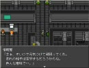 RPGツクール『E.』プレイ動画 その14