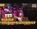 モチコミ! 第6話(2/4)