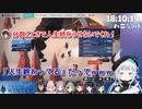 【ブイアパ】じゃりン子ゆげ その10 雪山パニック!杏戸、再び絶叫【Project Winter】