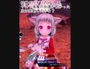 【メギド72】72VHアッキピテル vs Rジズ【メインクエスト】
