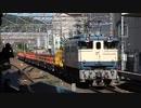 【どこへ】EF65 1135牽引レール輸送列車(ロンチキ)@高槻(20200915)【行くのか】
