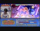 【24magic】デレステCHALLENGEまとめ(1/2)