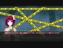 ゆっくりTRPG one shot1 クトゥルフ神話TRPG