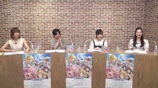 もっと!デレステ★NIGHT 20.09.15