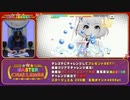 【24magic】デレステCHALLENGEまとめ(2/2)