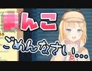 【ホロライブEN】日本語勉強してるだけで可愛いアメリアちゃん【ワトソンアメリア】