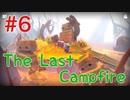 【The Last Campfire 実況】あの世とこの世の狭間を冒険する #6