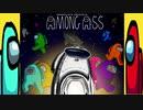 Among Ass(直球).mp1