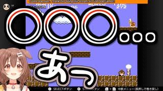 意外すぎる言葉で終了してしまう戌神ころねの日本語で即終了マリオ
