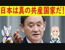 【韓国の反応】韓国が失望、日本の新内閣が安倍だらけ・・・。【世界の〇〇にゅーす】