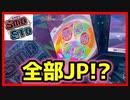 【メダルゲーム】確定でジャックポット貰えちゃう!?「スマッシュスタジアム」
