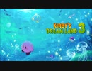 Polyphonic Kirby's Dream Land 3 - Ripple Field 1 (EXTENDED) by KentyMania