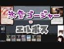 【MTG】ゆかり:ザ・ギャザリングS《世界喰らいのドラゴン》【レガシー】